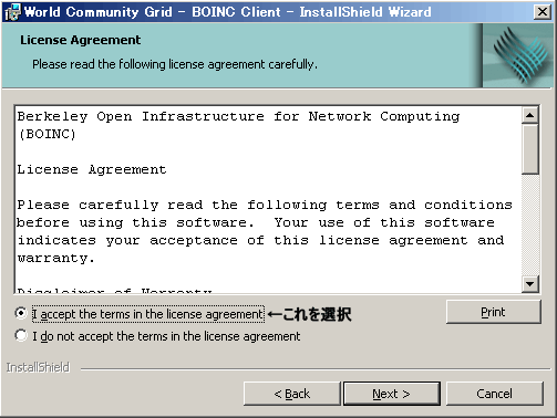 WCG_Boinc_ins_1_agree.png