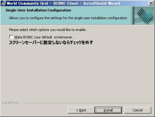 WCG_Boinc_ins_3_Screen.png